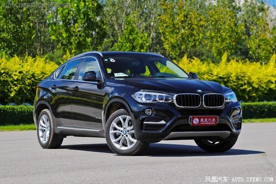 重庆宝马X6优惠高达12.8万元 欢迎垂询
