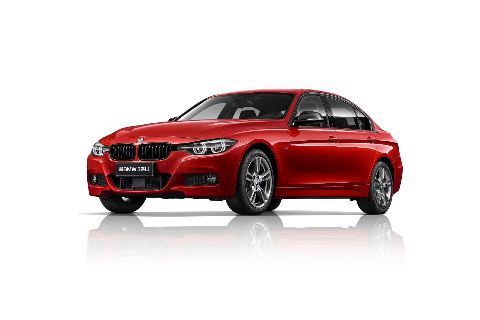 新BMW 3系动感上市