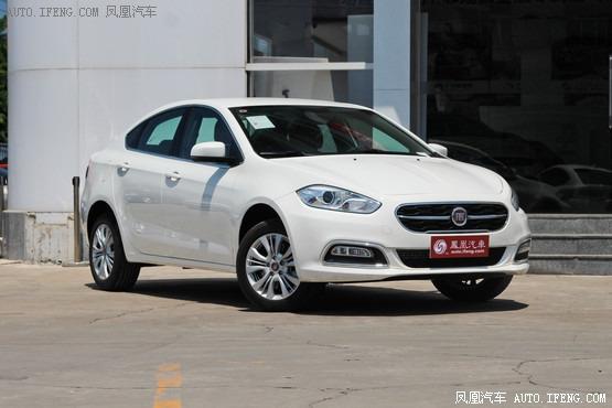 东莞菲亚特菲翔最高优惠2万元 现车销售