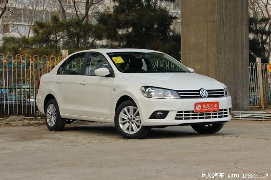 武汉捷达购车优惠1.2万元 可试乘试驾