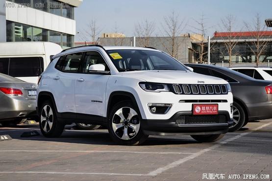 随州jeep指南者购车优惠1万元 欢迎垂询