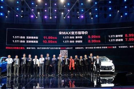 如蛟龙得水 宋MAX能否提前引爆7座家庭用车市场?