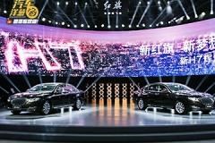 红旗新车霸气秒杀奥迪A6!争做中国第一豪华品牌!