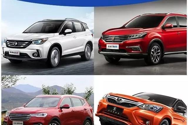 15万内销量靠前国产SUV,这4台优惠力度比较大!