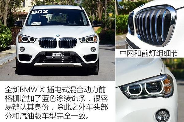 2017款华晨宝马X1最
