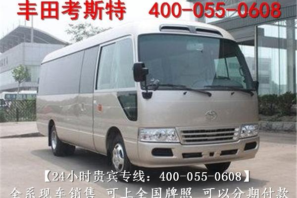丰田客车21座车身尺