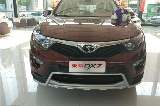 北京东南DX7降价