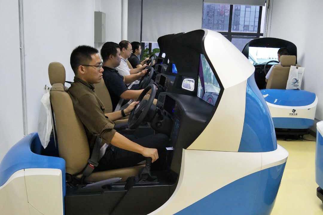 模拟器进驻东周考场