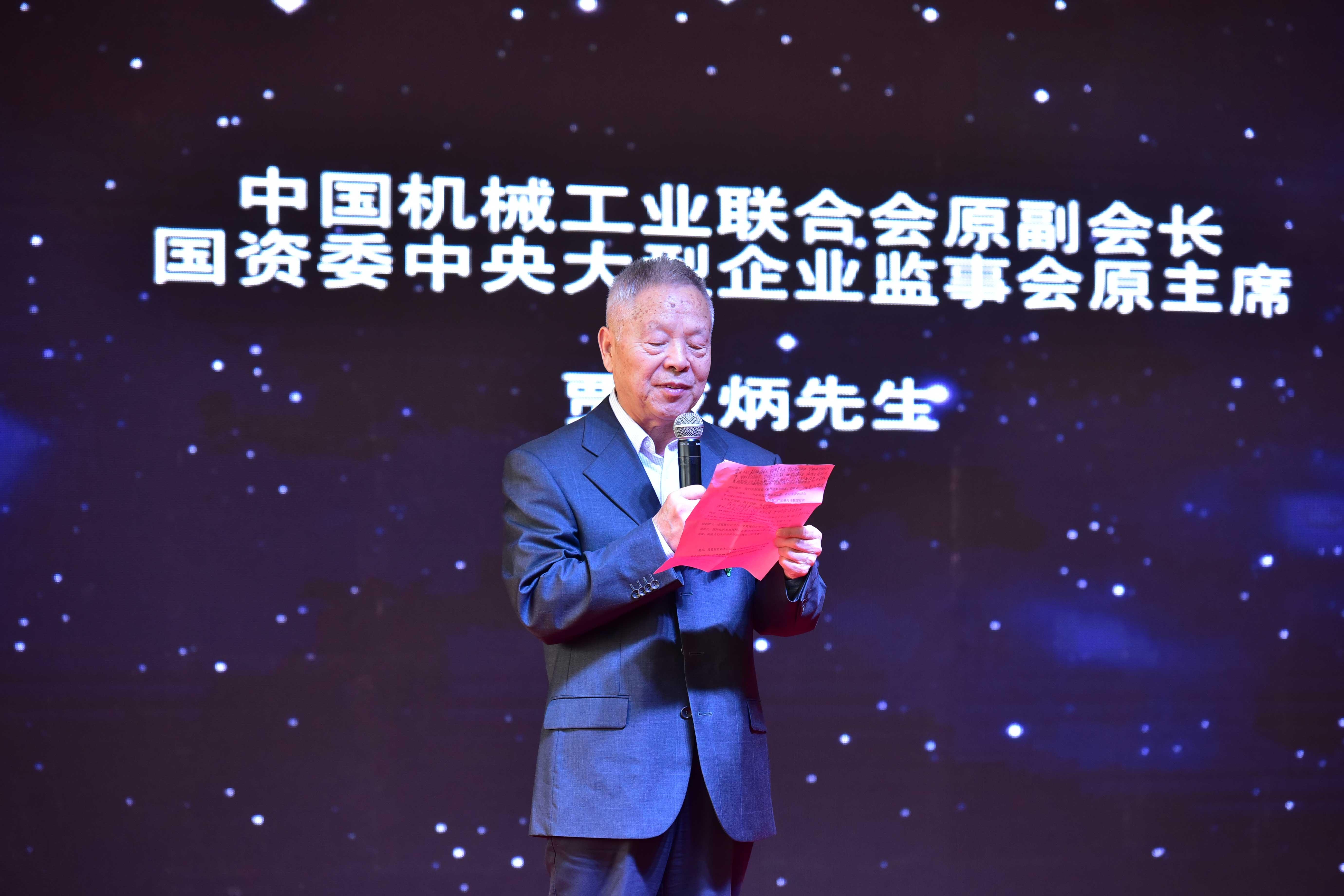 十三届RA上海国际汽