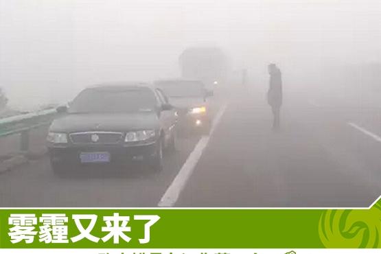 雾霾又来了 购小排量