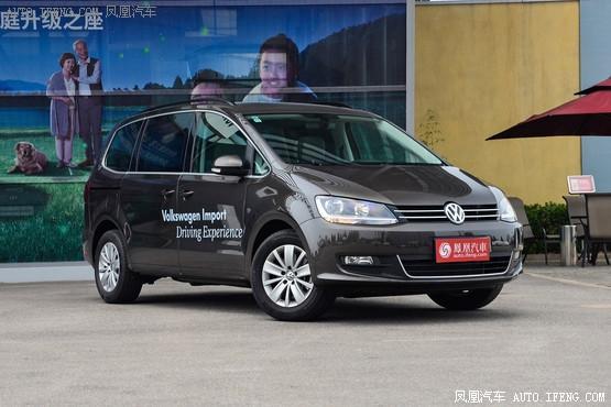 大众夏朗上海优惠达3.58万 欢迎垂询