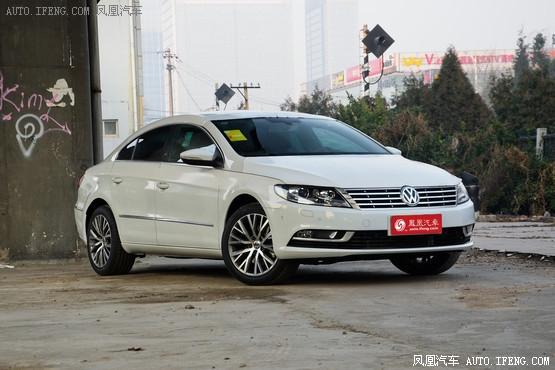 重庆大众CC最高优惠3.8万元 欢迎垂询