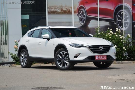 CX-4仅14.08万元起售