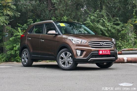 北京现代ix25南京优惠1.7万元 现车销售