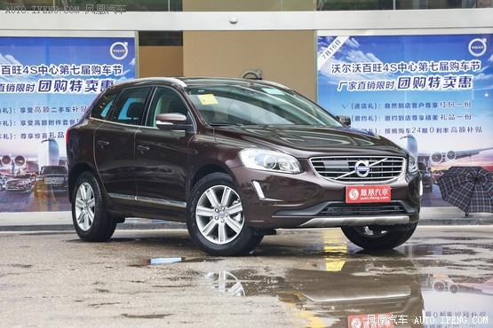 沃尔沃XC60南京最高优惠7万 现车销售