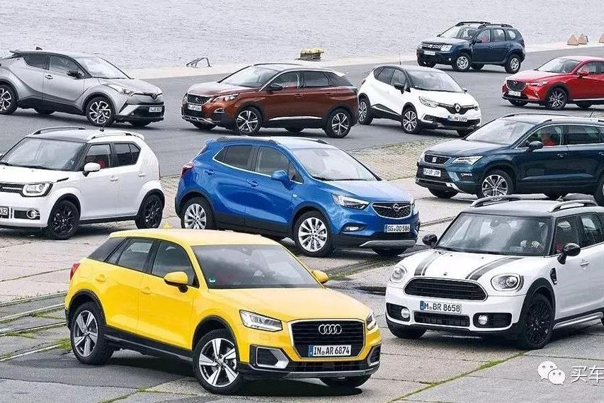 德国媒体强推的几款小型SUV 最便宜的不到14万且国内有售!