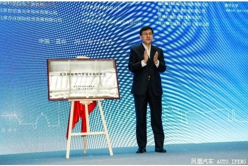 北京市新能源汽车技
