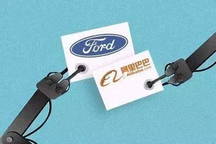 阿里巴巴再度搅局汽车行业,牵手福特意欲何为?