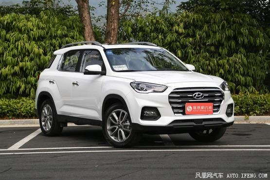 ix35南京地区有现车 欢迎到店试驾
