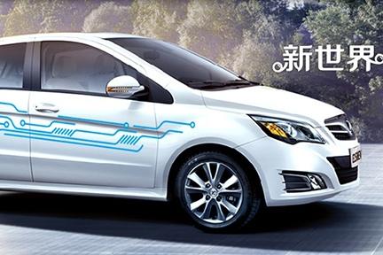 2020年 全世界一半的纯电动汽车将来自中国