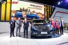 国产高端MPV 传祺GM8长沙车展首发亮相
