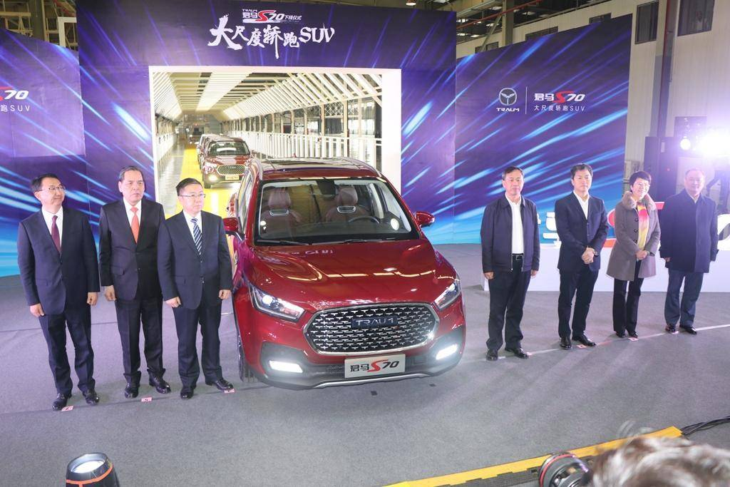 君马汽车首款SUV车型S70正式下线即将亮相西安