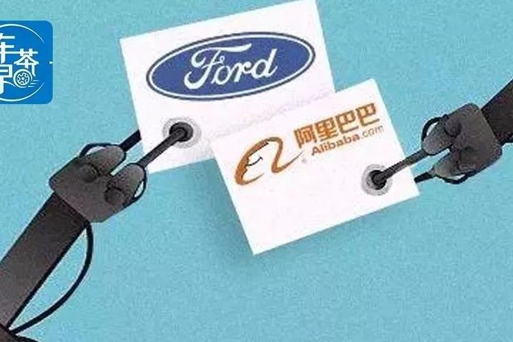 马云出征,寸草不生!阿里巴巴再度搅局汽车行业,牵手福特意欲何为?