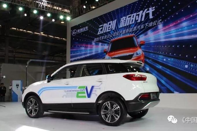 猎豹汽车长沙工厂投产暨新能源汽车CS9 EV下线,奔跑加速!