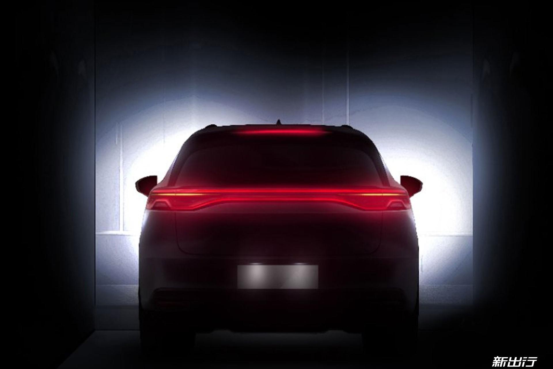 各种 LED 灯组是亮点 比亚迪发布全新一代 SUV 预告图