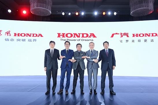 Honda中国FUNTEC升级计划:2018年投放纯电动SUV 开展汽车共享