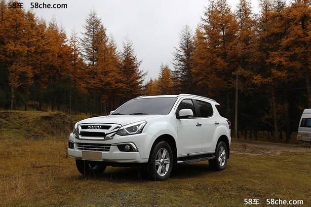五十铃新款mu-X新增车型 12月26日将上市