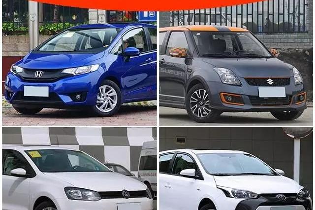 预算不高又想买合资车,那就看看这4台,最低5.48万起!