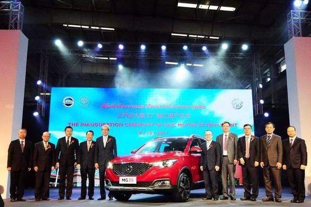 ZS上市新工厂投产 名爵改写日系车称霸泰国格局