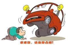 开车噪声大是怎么回事?这四大原因才是祸首