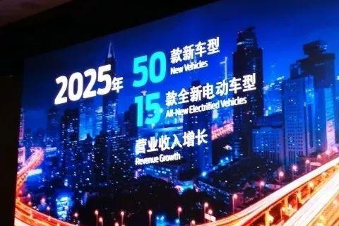 """""""1515计划""""后,福特在中国推出了50款新车的""""2025计划"""",这次还能管用吗?"""