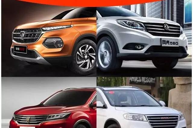 买车必看!过去4个月销量增长最猛的4台国产SUV,个个是精品