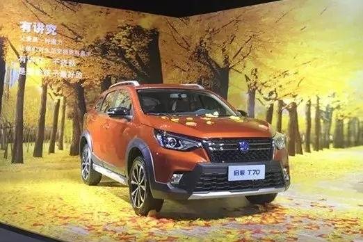 新车   销量担当迎来全面升级,全新启辰T70上市售8.98万-12.78万元