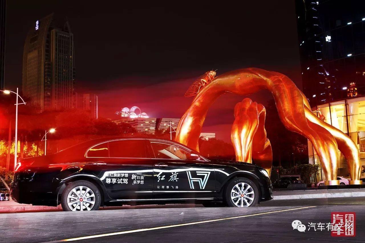 一辆车,一座城,在广州遇见东方豪华之美