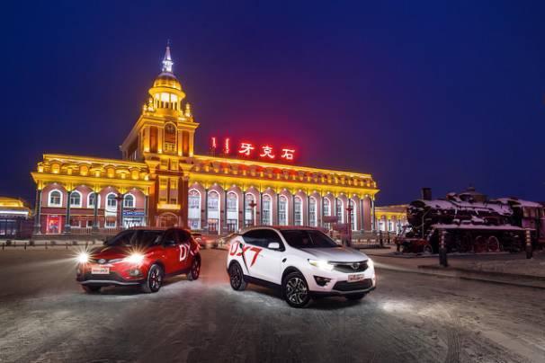 DX3十二冠尽显原创真实力!2017中国量产车性能大赛完美落幕