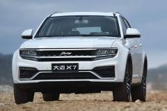 吊打同级别车型的豪华配置,大迈X7-8AT车型正式上市
