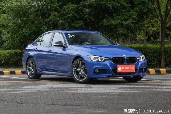 重庆宝马3系优惠高达1.47万元 欢迎垂询
