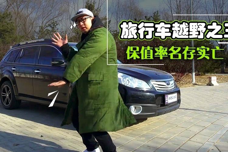 13万买到内饰最丑的车,RS6山沟里叫大哥
