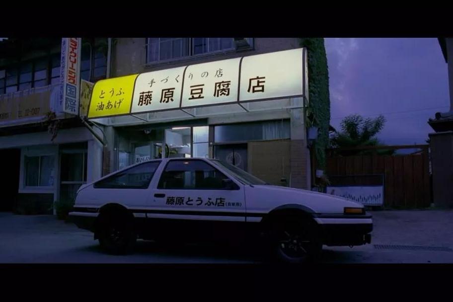 如果你是藤原文太 20年后的今天你会给拓海买辆什么车?