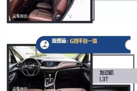 售价15万左右,这三款多座位车型都是很不错的选择!