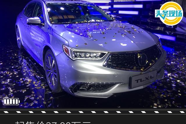 """起售价27.98万元,又一款""""中国专供""""豪华车下周开卖"""
