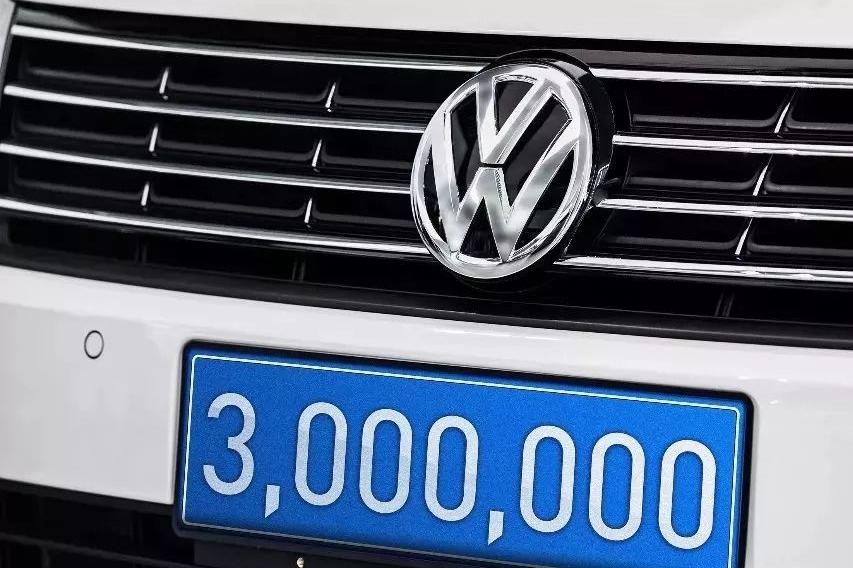 【新标杆】大众汽车品牌在华交付今年第300万辆汽车