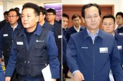 工人工资终于谈妥了!韩国现代将采取5.8+300+300模式