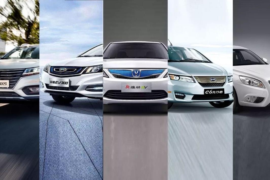 千万别小瞧中国品牌新能源汽车,这些纯电汽车续航里程已超300公里