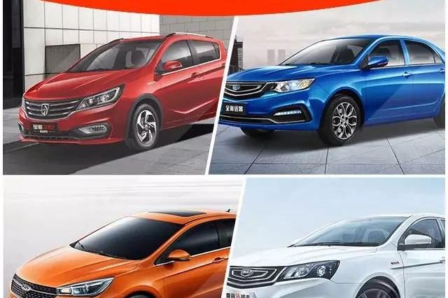 1-11月卖得最火的4台国产轿车,支持国产首选TA们!