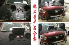 宜昌奔腾X80汽车音响升级之旅,与美国卡顿一见钟情!